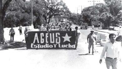 Photo of UES sin poder acceder a los archivos militares